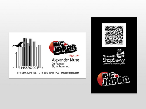 cool-qr-code-business-card-45