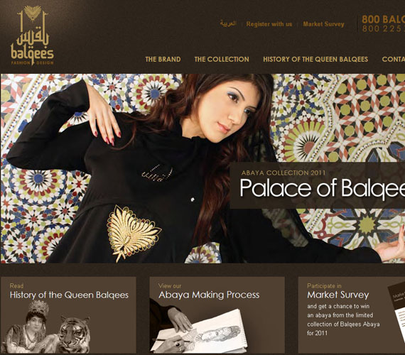 fashion-web-design-3