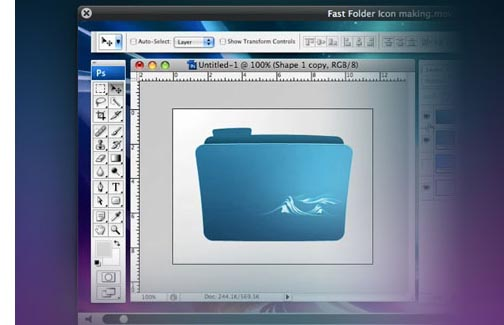 Make Folder Icon Fast