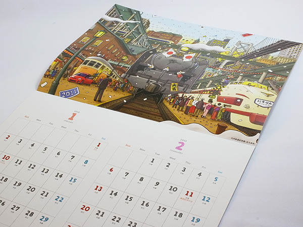 Calendar Design Ideas Ks : Creative calendar design ideas inspiration