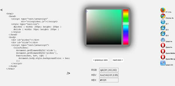 Flexi Color Picker