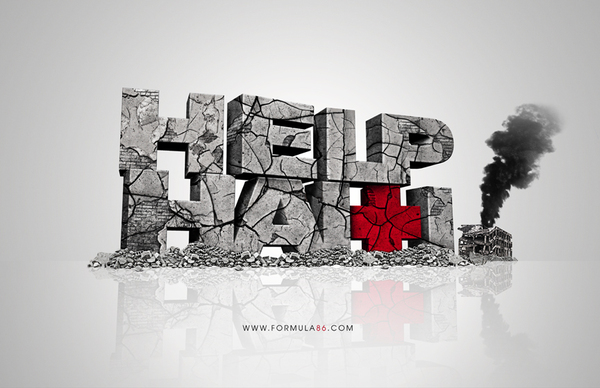 Help Haiti Typographic illustration_18