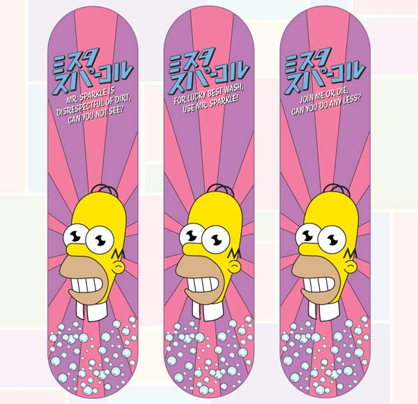 Mr. Sparkle Deck Series