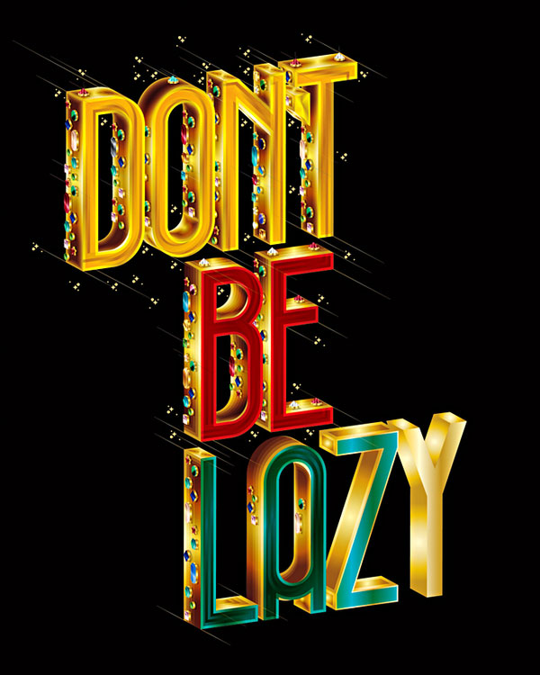 dont_be_lazy_8