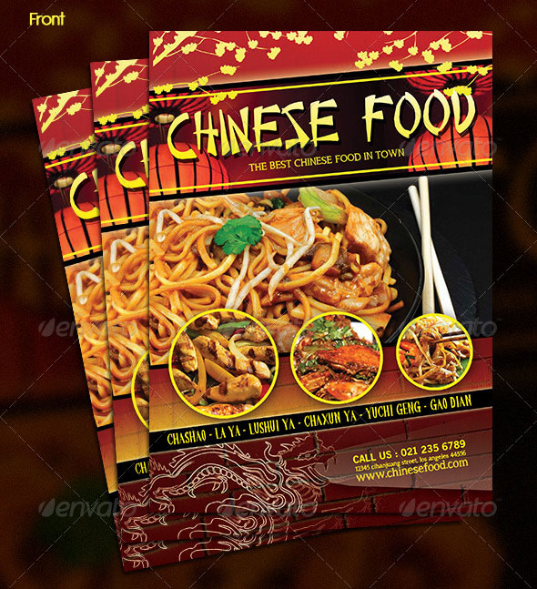 Chinese Food Menu Flyer