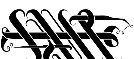 How to Make Abstract Typography Art Adobe Illustrator tutorial