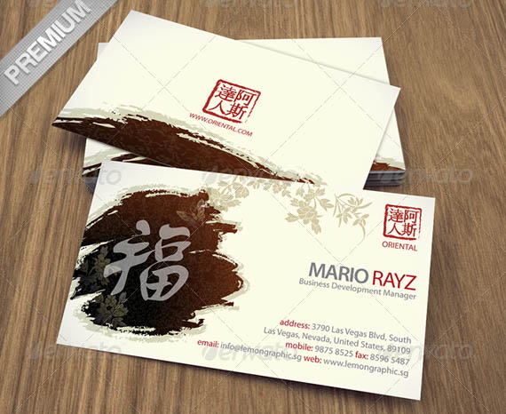 Oriental China Corporate Business Card_9