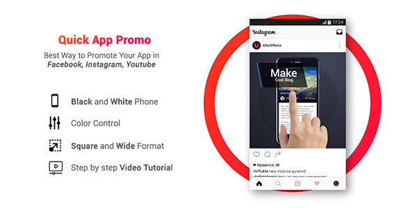 Quick App Promo for Instagram \ Facebook